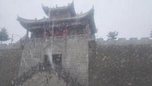 崆峒山-雪景