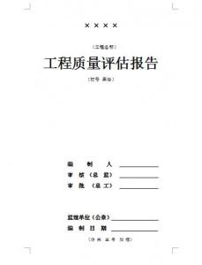 封面_看图王
